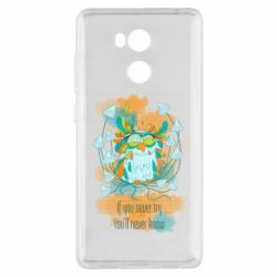 Чехол для Xiaomi Redmi 4 Pro/Prime If you never try, you will never know art