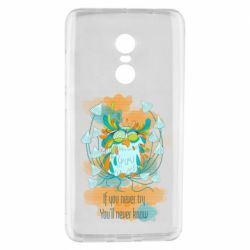 Чехол для Xiaomi Redmi Note 4 If you never try, you will never know art