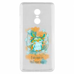 Чехол для Xiaomi Redmi Note 4x If you never try, you will never know art
