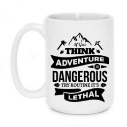 Кружка 420ml If you think adventure is dangerous try routine it's lethal