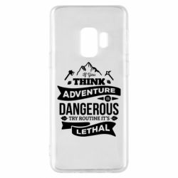 Чохол для Samsung S9 If you think adventure is dangerous try routine it's lethal