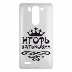 Чехол для LG G3 mini/G3s Игорь Батькович - FatLine