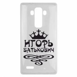 Чехол для LG G4 Игорь Батькович - FatLine