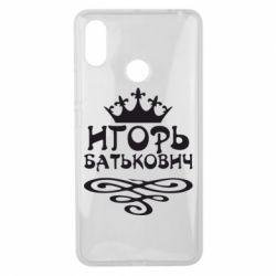 Чехол для Xiaomi Mi Max 3 Игорь Батькович - FatLine