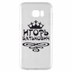 Чохол для Samsung S7 EDGE Ігор Батькович