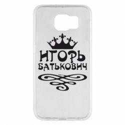 Чохол для Samsung S6 Ігор Батькович
