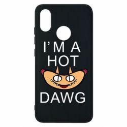 Чехол для Xiaomi Mi8 Im hot a dawg