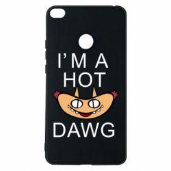 Чехол для Xiaomi Mi Max 2 Im hot a dawg