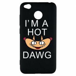 Чехол для Xiaomi Redmi 4x Im hot a dawg