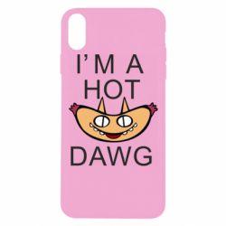 Чехол для iPhone Xs Max Im hot a dawg