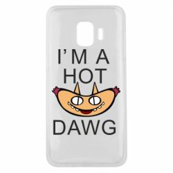 Чохол для Samsung J2 Core Im hot a dawg