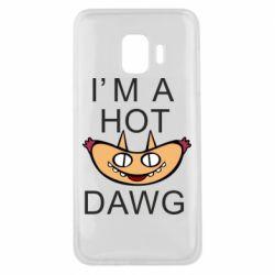 Чехол для Samsung J2 Core Im hot a dawg