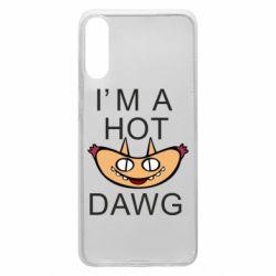 Чехол для Samsung A70 Im hot a dawg