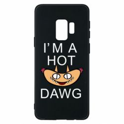 Чохол для Samsung S9 Im hot a dawg