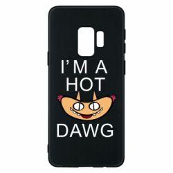Чехол для Samsung S9 Im hot a dawg