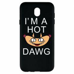 Чехол для Samsung J7 2017 Im hot a dawg