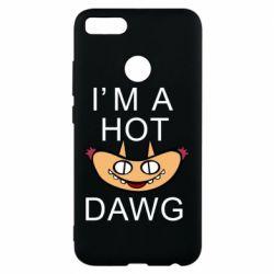 Чехол для Xiaomi Mi A1 Im hot a dawg