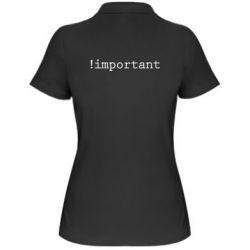 Женская футболка поло !important - FatLine