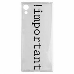Чехол для Sony Xperia XA1 !important - FatLine