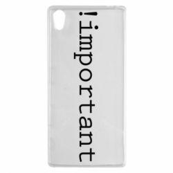 Чехол для Sony Xperia Z5 !important - FatLine
