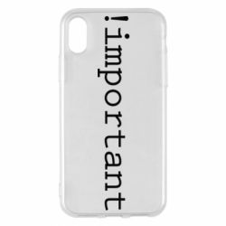 Чехол для iPhone X !important - FatLine