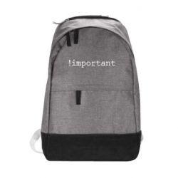 Городской рюкзак !important - FatLine