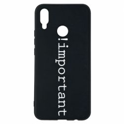 Чехол для Huawei P Smart Plus !important - FatLine