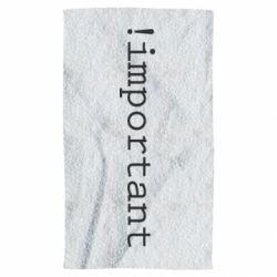 Полотенце !important - FatLine