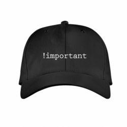 Детская кепка !important - FatLine