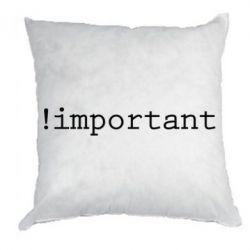 Подушка !important - FatLine