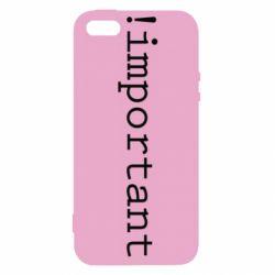 Чехол для iPhone5/5S/SE !important - FatLine