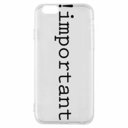 Чехол для iPhone 6/6S !important - FatLine