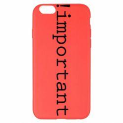 Чехол для iPhone 6 Plus/6S Plus !important - FatLine