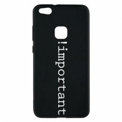 Чехол для Huawei P10 Lite !important - FatLine