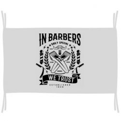 Прапор In Barbers We Trust