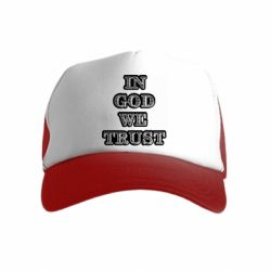 Детская кепка-тракер In god we trust
