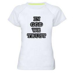 Женская спортивная футболка In god we trust