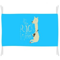 Прапор in the rock only lammas