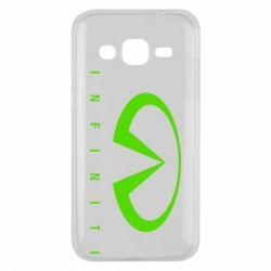 Чехол для Samsung J2 2015 Infiniti