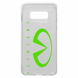 Чехол для Samsung S10e Infiniti