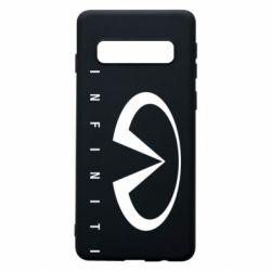 Чехол для Samsung S10 Infiniti