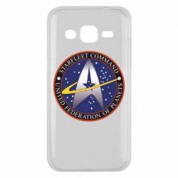 Чохол для Samsung J2 2015 Inited Federation of Planets