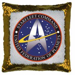 Подушка-хамелеон Inited Federation of Planets