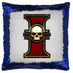 Подушка-хамелеон інквізиція warhammer