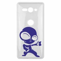 Чехол для Sony Xperia XZ2 Compact Инопланетянин - FatLine