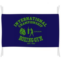 Флаг International Championship Boxing Gym London