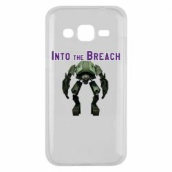 Чехол для Samsung J2 2015 Into the Breach roboi