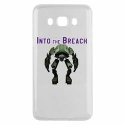 Чехол для Samsung J5 2016 Into the Breach roboi