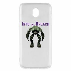 Чехол для Samsung J5 2017 Into the Breach roboi