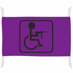 Прапор Інвалід з MP40